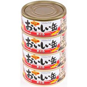 いなばペットフード おいしい缶 まぐろ 155g×4缶