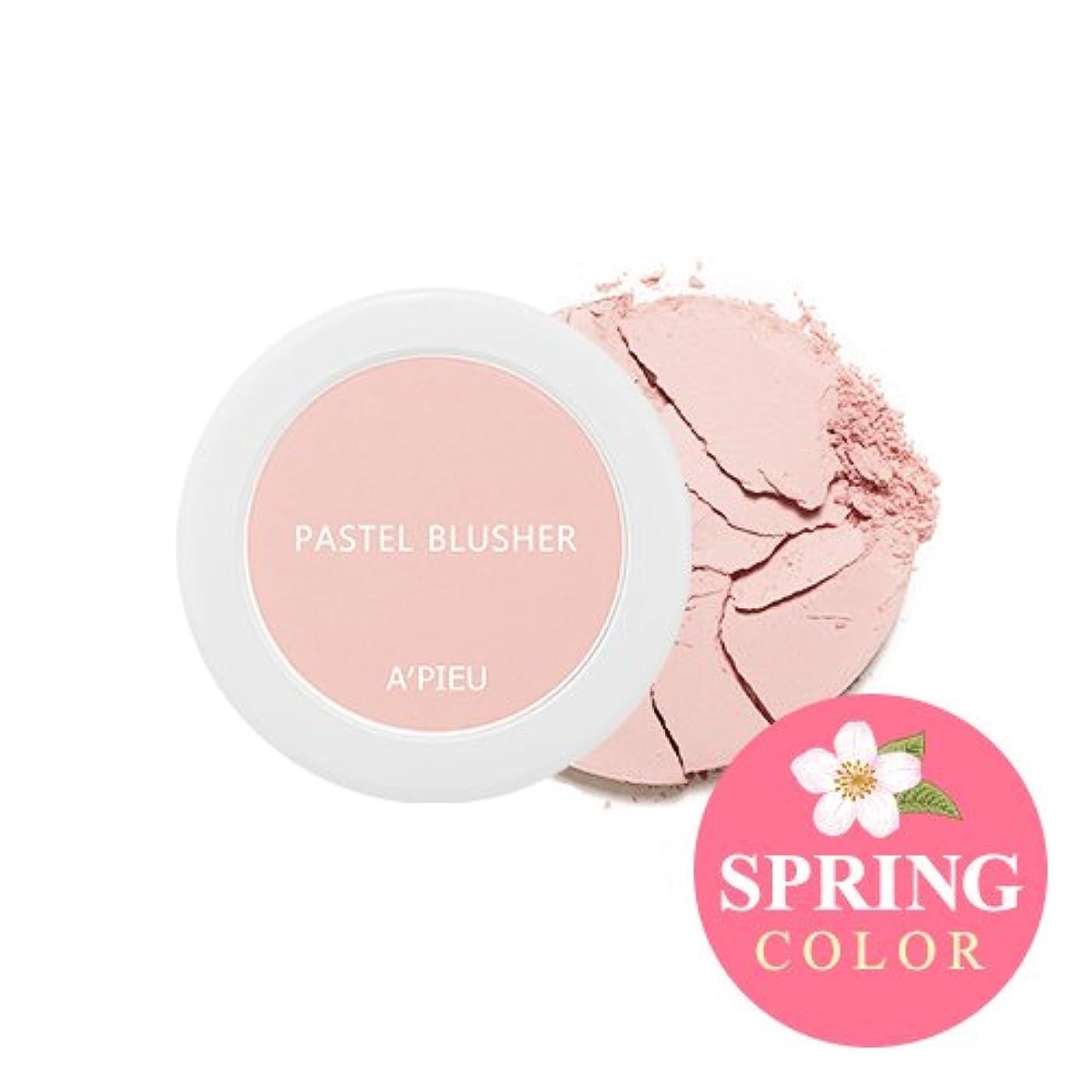 非難なる炭水化物A'PIEU Pastel Blusher #PK07 [アピュ/オピュ]パステル ブラッシャー #PK07 [並行輸入品]