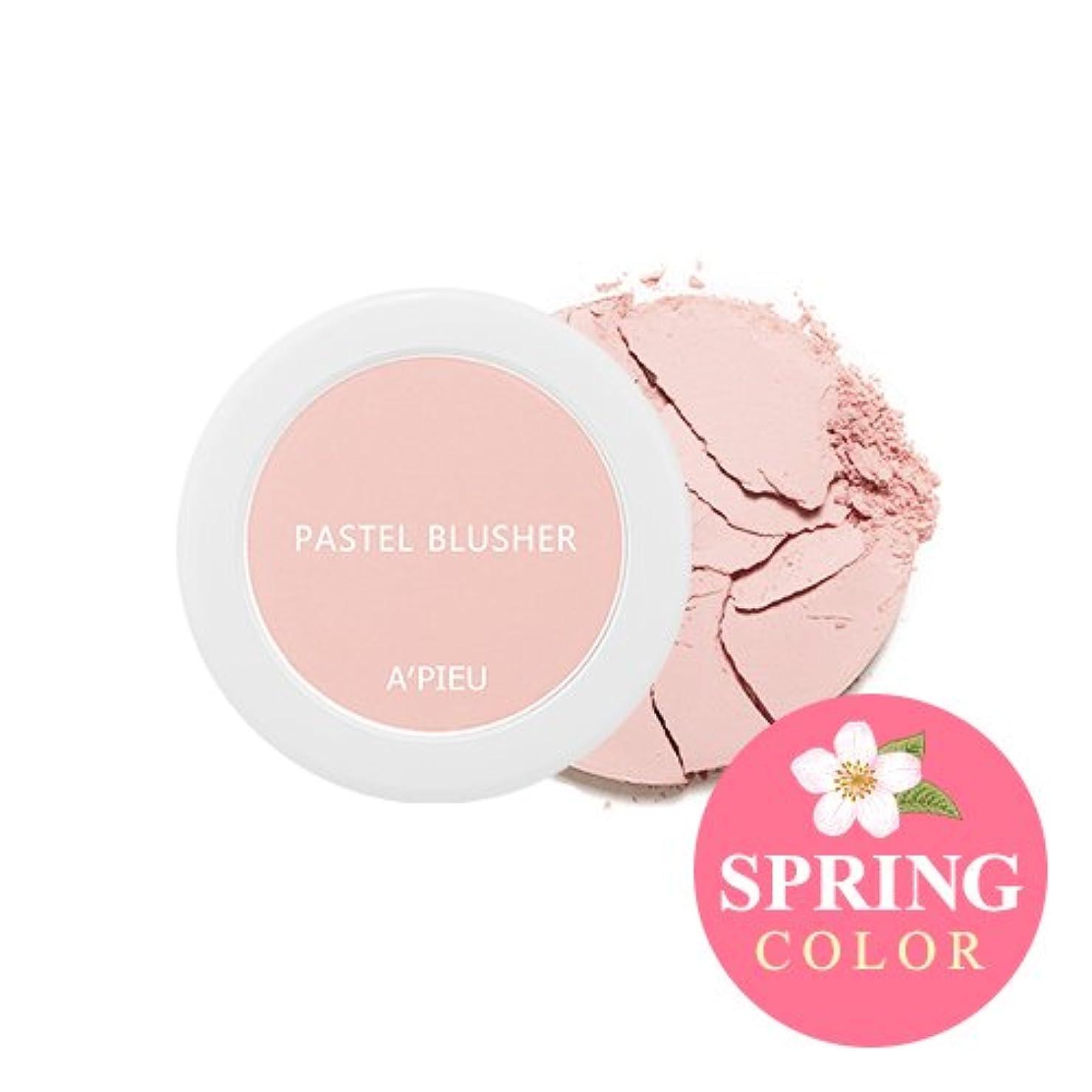 ホームレス終了しました石鹸A'PIEU Pastel Blusher #PK07 [アピュ/オピュ]パステル ブラッシャー #PK07 [並行輸入品]
