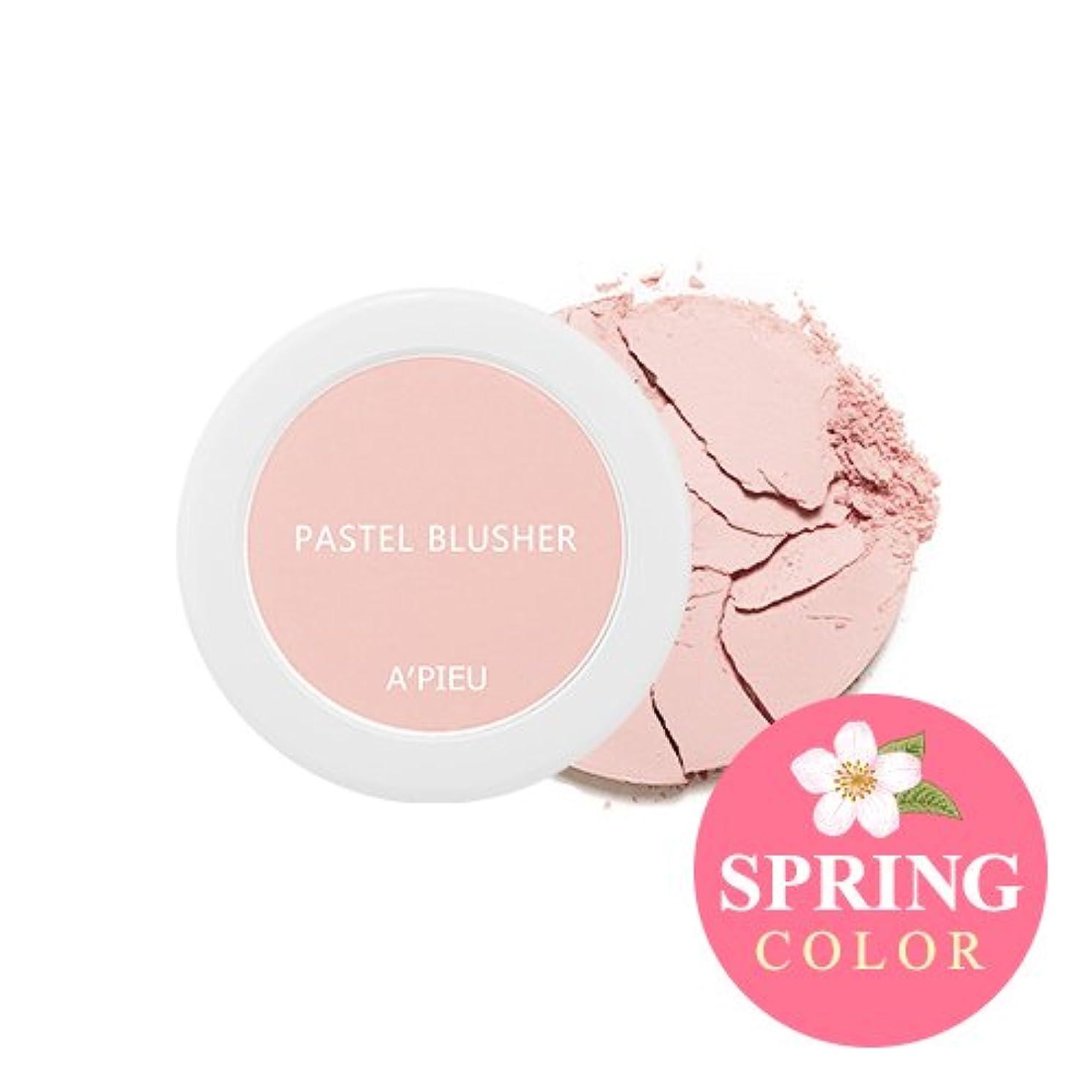 経験者たっぷり意識的A'PIEU Pastel Blusher #PK07 [アピュ/オピュ]パステル ブラッシャー #PK07 [並行輸入品]