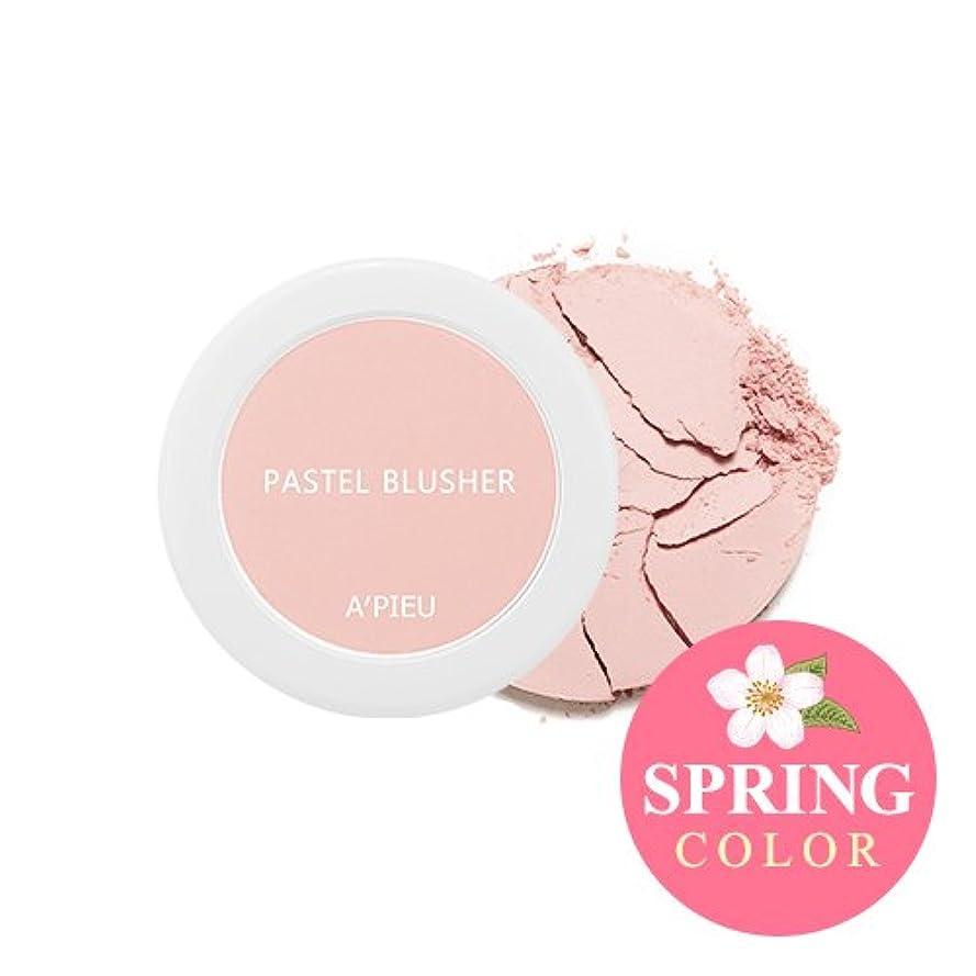 スチュアート島チャットオーバーフローA'PIEU Pastel Blusher #PK07 [アピュ/オピュ]パステル ブラッシャー #PK07 [並行輸入品]