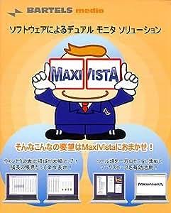 MaxiVista