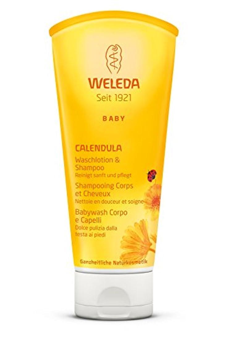よく話される呼吸する型WELEDA(ヴェレダ) カレンドラ ベビーウォッシュ&シャンプー 200ml