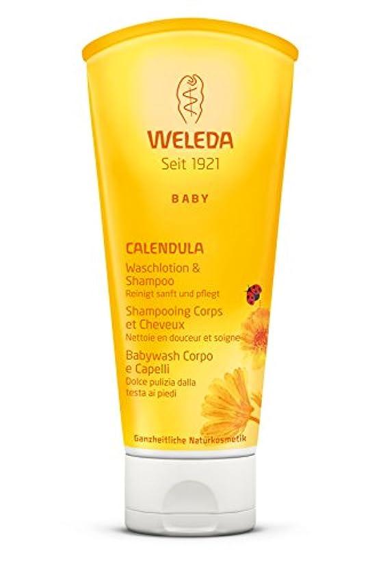 端末版回復WELEDA(ヴェレダ) カレンドラ ベビーウォッシュ&シャンプー 200ml