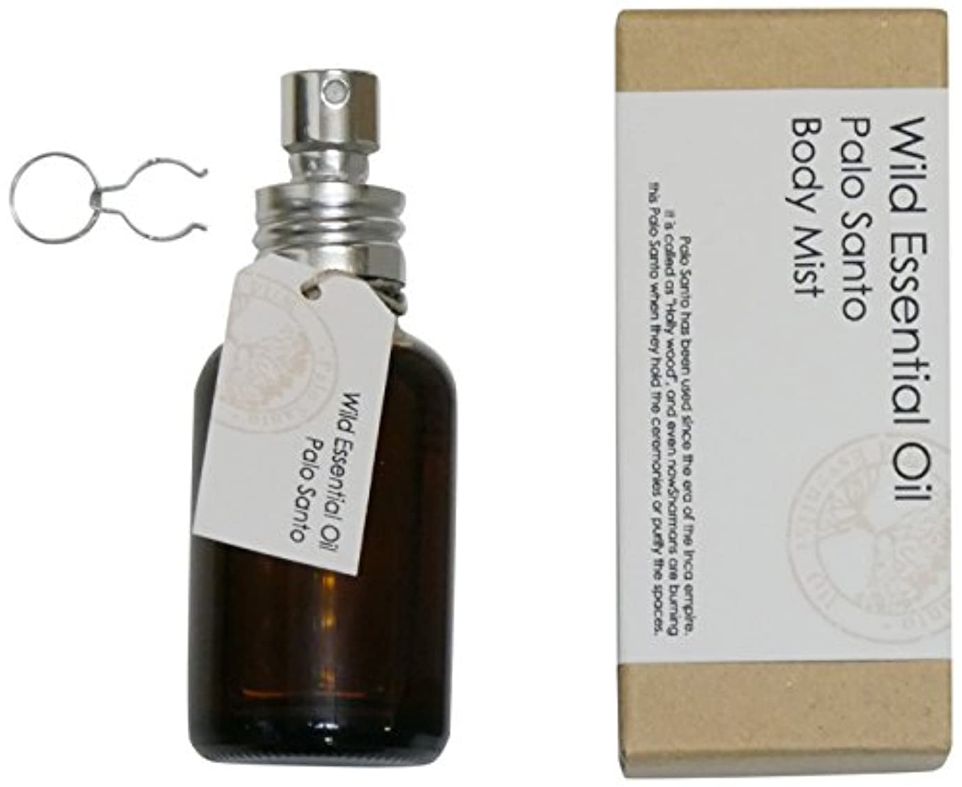 五十効率的商品アロマレコルト ボディミスト パロサント 【Palo Santo】 ワイルド エッセンシャルオイル wild essential oil body mist arome recolte