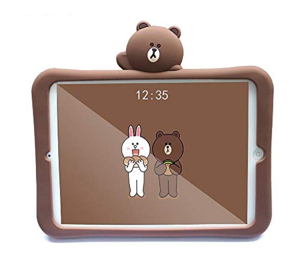 確保する職業ストッキングIPLUS iPad ケース アイパッド 2/3/4 大人 子供用 耐衝撃ラバーバンパー スタンド機能 おしゃれ 可愛い もこもこ くま ソフトケース カバー (iPad 2/3/4, Brown Bear)