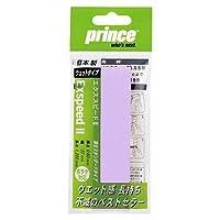 prince(プリンス) EXSPEED 2 1本入り オーバーグリップ ウェットタイプ OG001 ((139)ライトパープル)