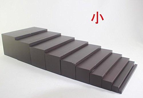 モンテッソーリ 茶色い階段 ♪小♪ Montessori Brown Stairs 知育玩具
