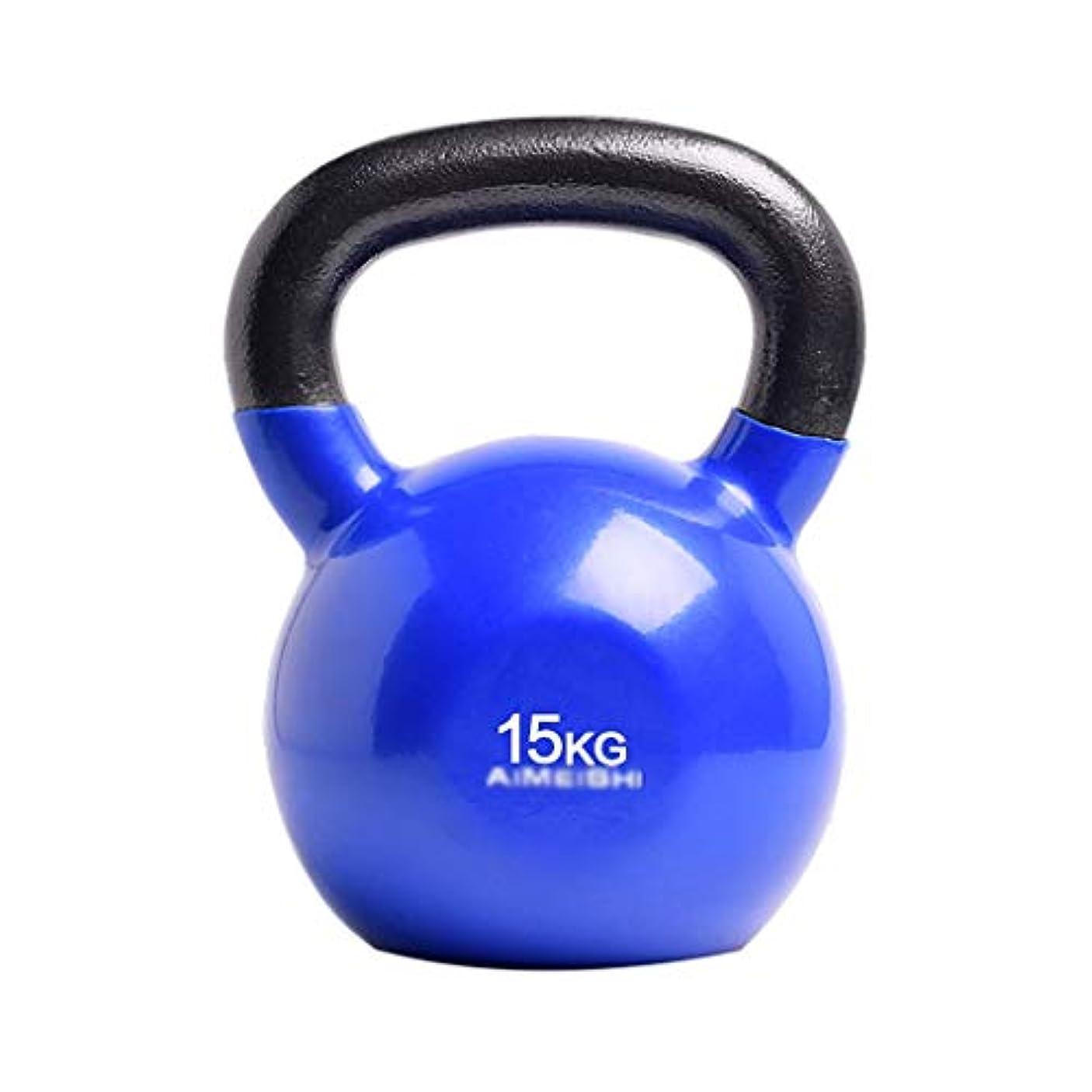 強化少ない聡明フィットネスダンベル 注ぎ鈴、フロスト滑り止めダンベル、純鉄鋳造注ぎ鈴、腹部の腕の訓練に使う 小さなダンベル (Color : Blue)