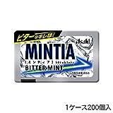 アサヒグループ食品 ミンティア ビターミント 200個入 1ケース