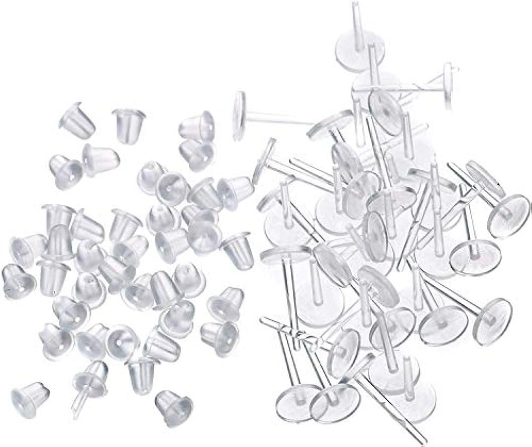 船ボイド消すHomewineasy 透明ピアス シークレットピアス 樹脂 金属アレルギーフリー ボディピアス 5mm 40個