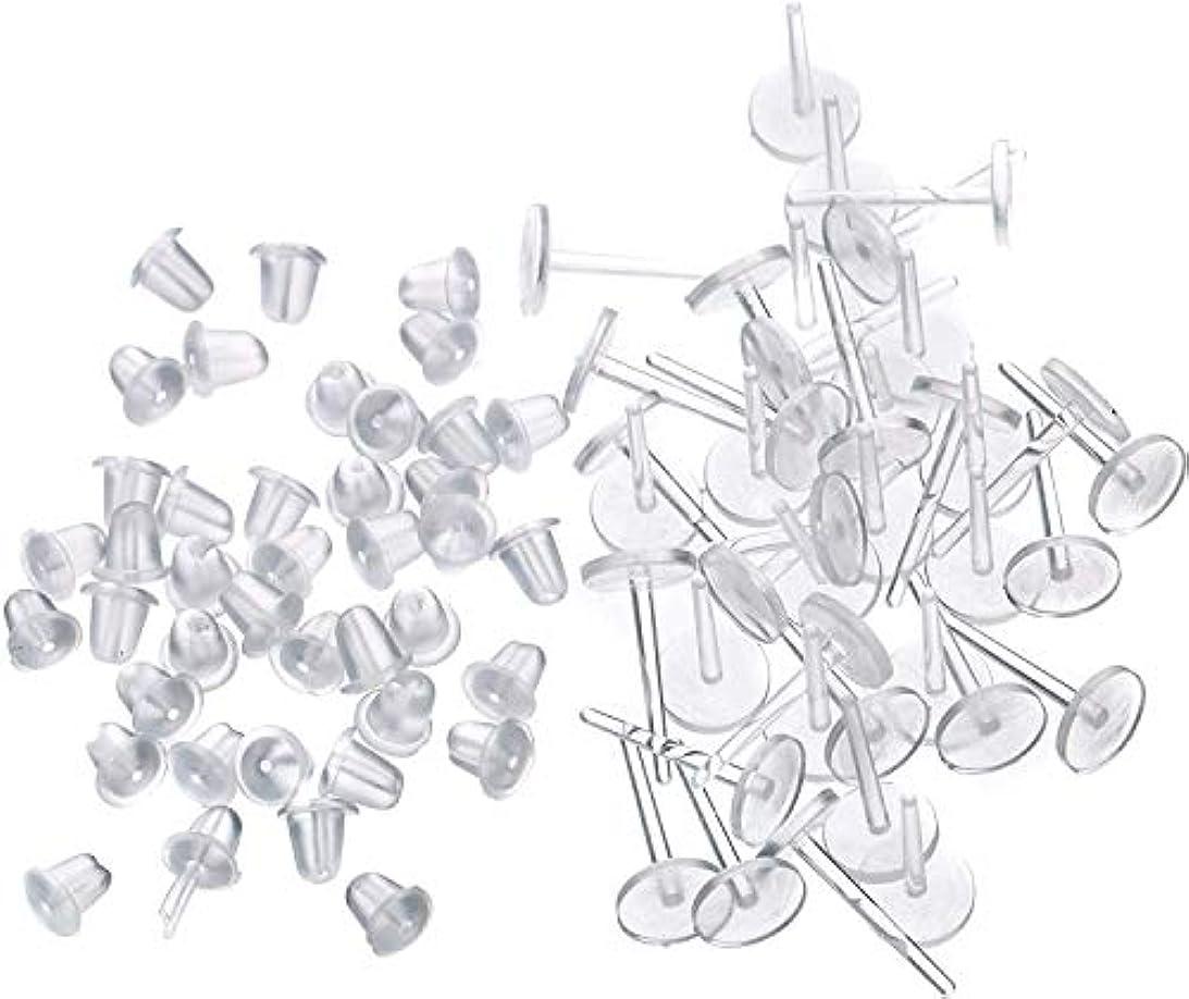囚人小さいライフルHomewineasy 透明ピアス シークレットピアス 樹脂 金属アレルギーフリー ボディピアス 5mm 40個