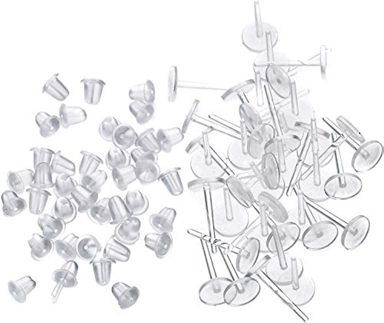タンザニア少なくともアルバニーHomewineasy 透明ピアス シークレットピアス 樹脂 金属アレルギーフリー ボディピアス 5mm 40個