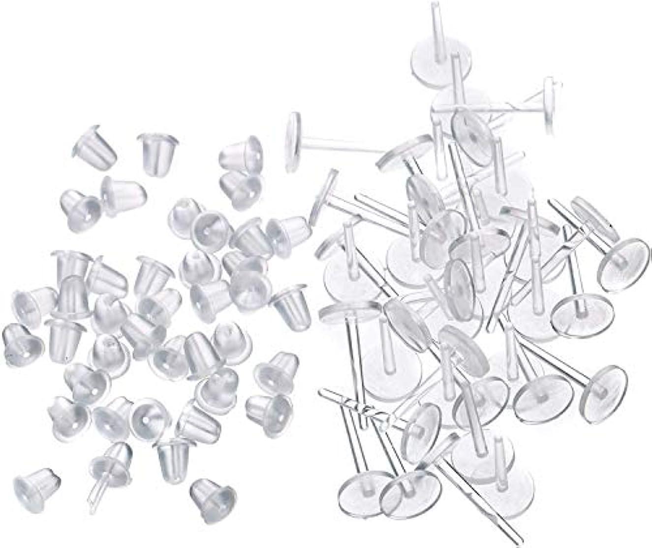 湿った息を切らしてキャンドルHomewineasy 透明ピアス シークレットピアス 樹脂 金属アレルギーフリー ボディピアス 5mm 40個