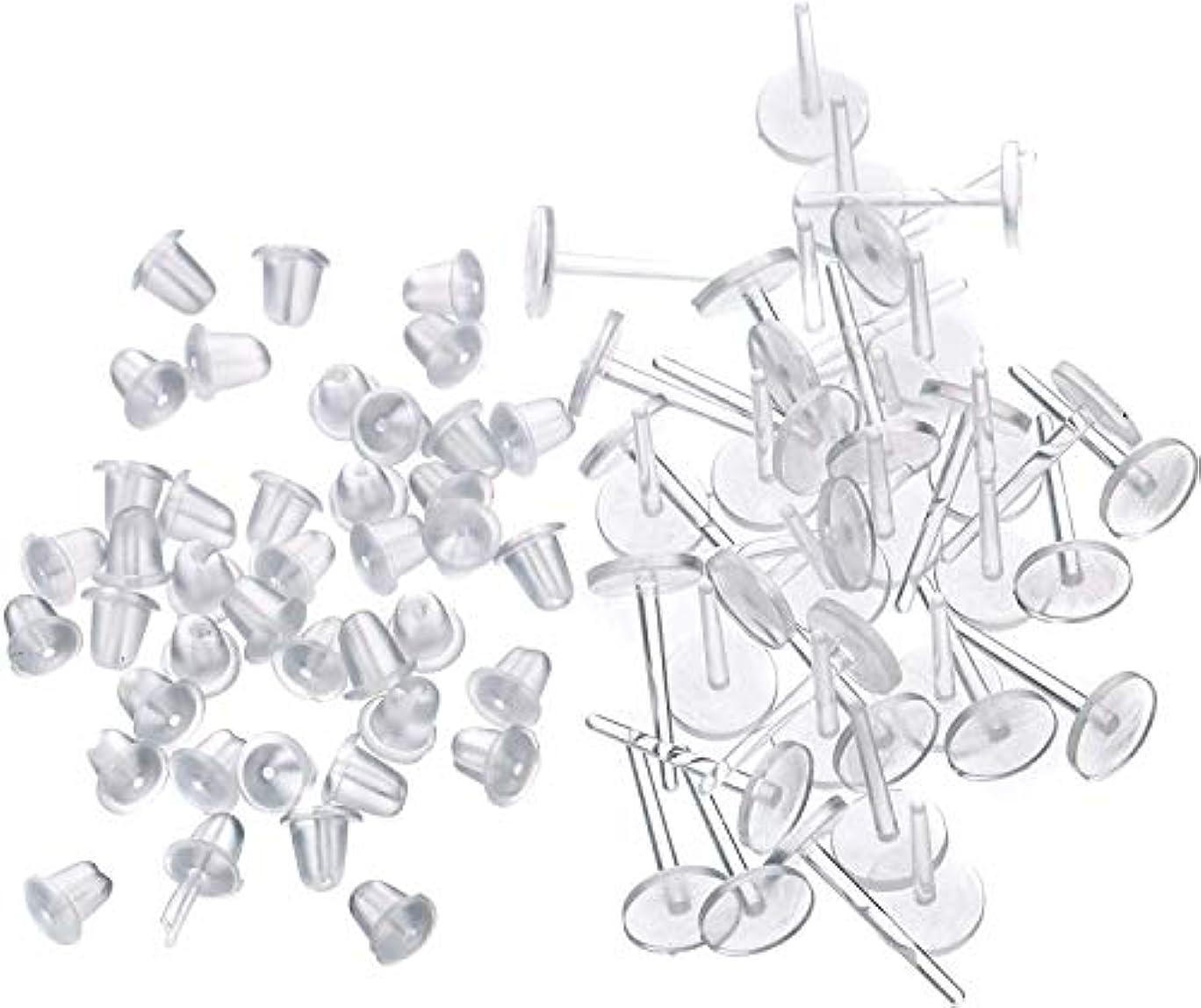 旅累積ガムHomewineasy 透明ピアス シークレットピアス 樹脂 金属アレルギーフリー ボディピアス 5mm 40個