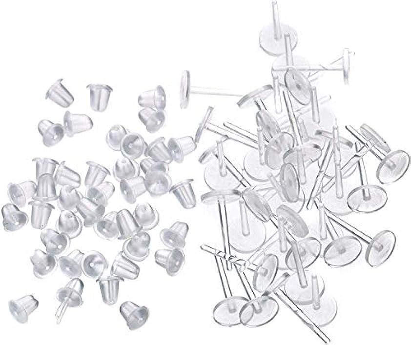 見積り私達誤解させるHomewineasy 透明ピアス シークレットピアス 樹脂 金属アレルギーフリー ボディピアス 5mm 40個