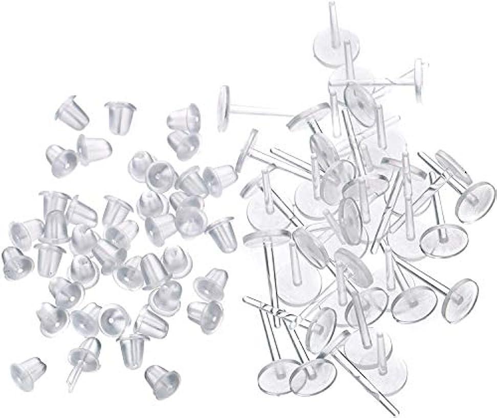 ダウン止まる十一Homewineasy 透明ピアス シークレットピアス 樹脂 金属アレルギーフリー ボディピアス 5mm 40個