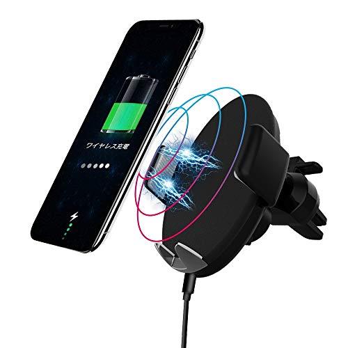 【最新版】QI ワイヤレス充電 車載ホルダー ワンタッチ誘導 自動開閉 スマート 充電ホルダー 両用型 10W/5W 急速充電 エアコン吹出し口用 テーブル 両用 充電 スマホ タイプC 伸縮アーム 粘着ゲル吸盤 車用携帯スタンド 粘着式ホルダー Qi充電器 iPhone X/XS/XS Max/8/8 Plus Galaxy S9/S9 Plus/Note9/Note8/S8/S8 Plus/S7/S7 Edge/Note 5/S6 Edge Plus 多機種対応 (ワイヤレス充電)