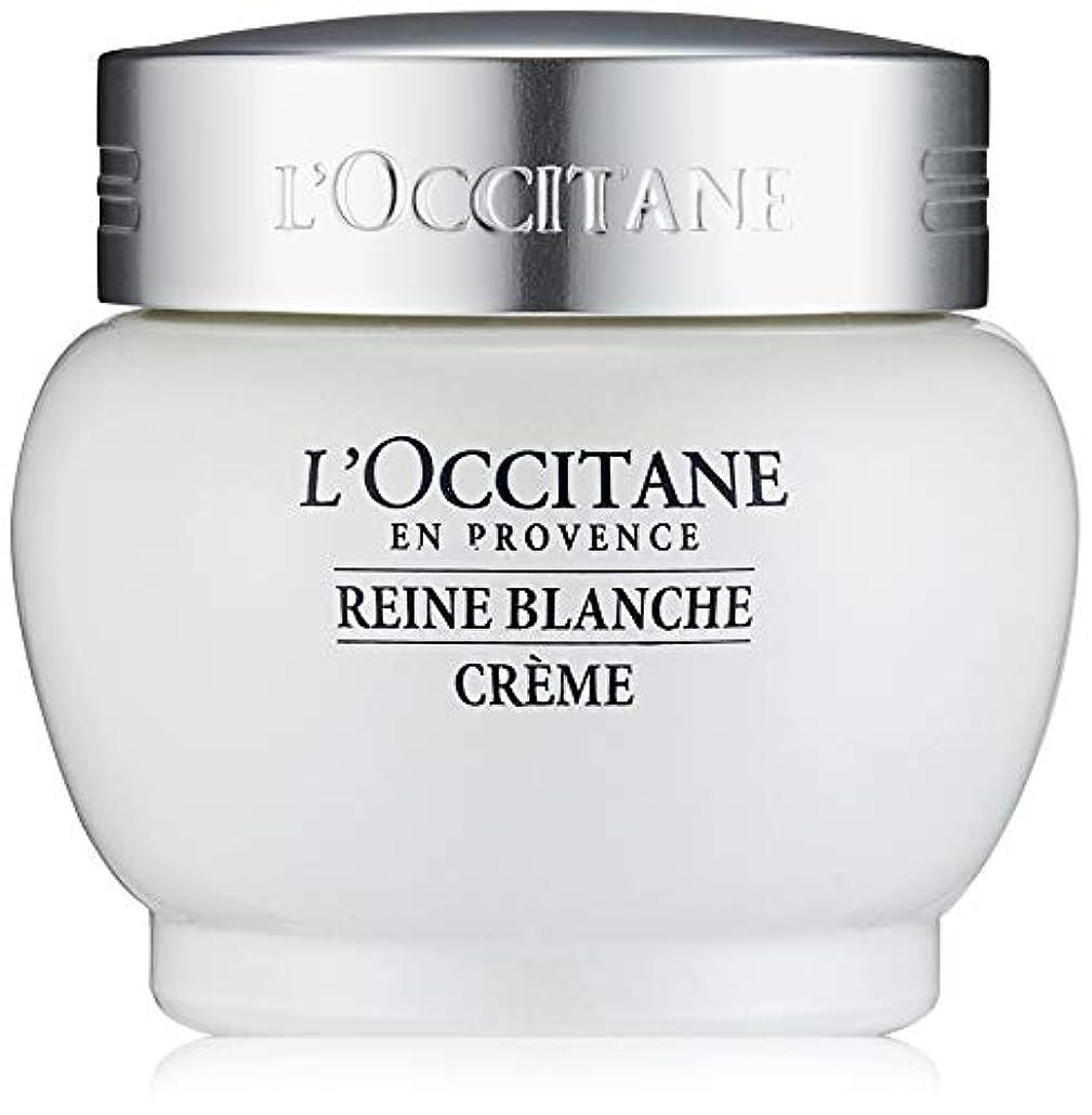 ランドマーク起きている突然のロクシタン(L'OCCITANE) レーヌブランシュ ホワイトインフュージョンジェルクリーム 50ml