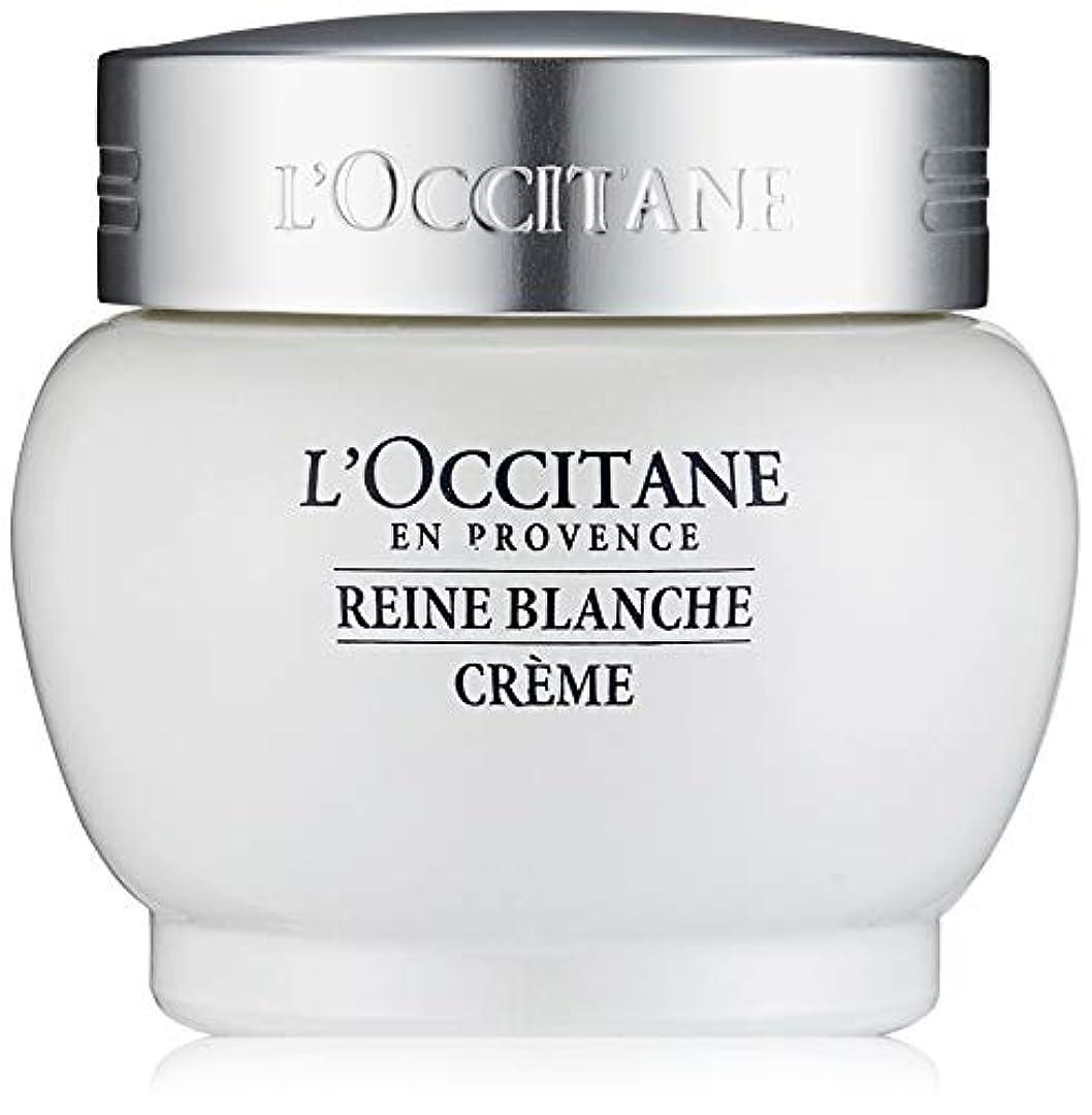 純粋な酸度ハッチロクシタン(L'OCCITANE) レーヌブランシュ ホワイトインフュージョンジェルクリーム 50ml