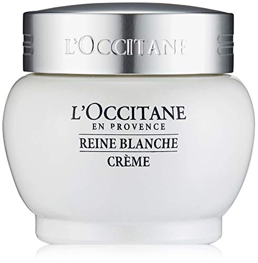 信頼干渉何故なのロクシタン(L'OCCITANE) レーヌブランシュ ホワイトインフュージョンジェルクリーム 50ml