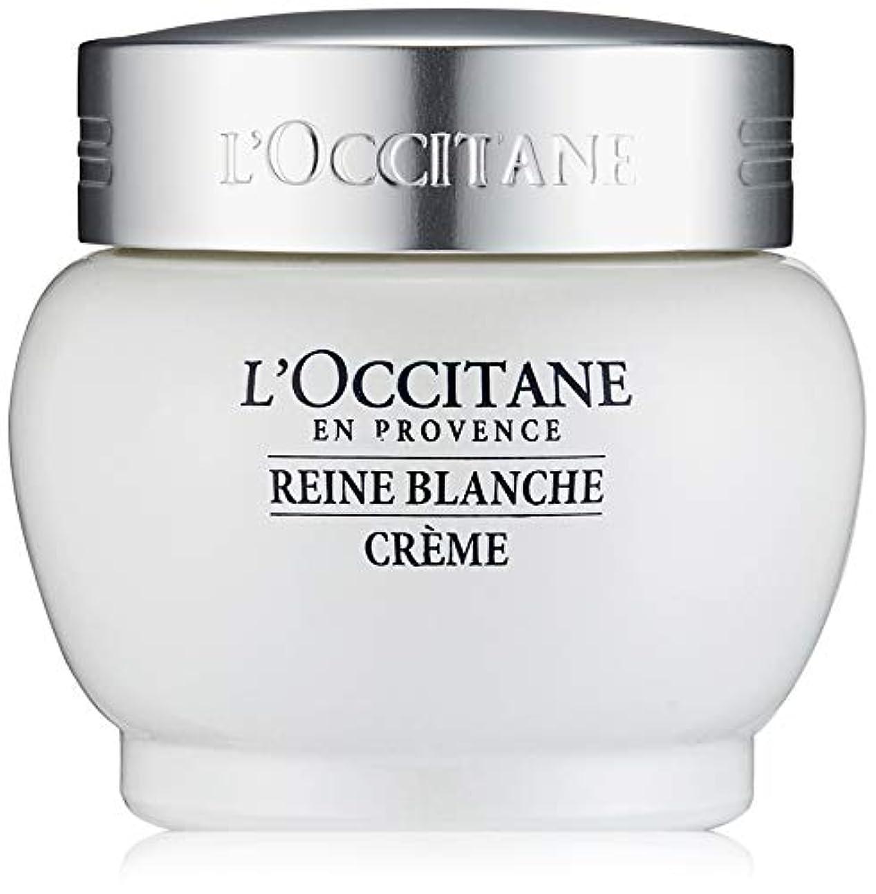 交換可能絶対に曲がったロクシタン(L'OCCITANE) レーヌブランシュ ホワイトインフュージョンジェルクリーム 50ml