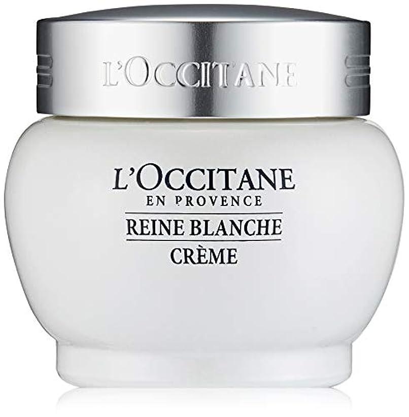 毒液現像アートロクシタン(L'OCCITANE) レーヌブランシュ ホワイトインフュージョンジェルクリーム 50ml