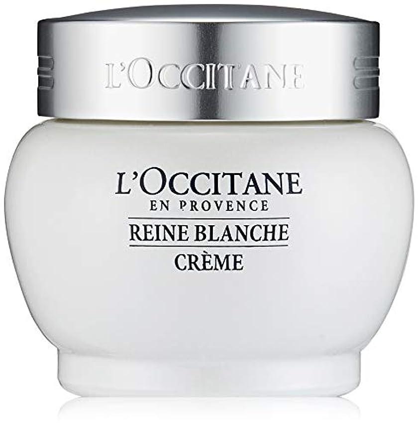 スピン集中的な打撃ロクシタン(L'OCCITANE) レーヌブランシュ ホワイトインフュージョンジェルクリーム 50ml