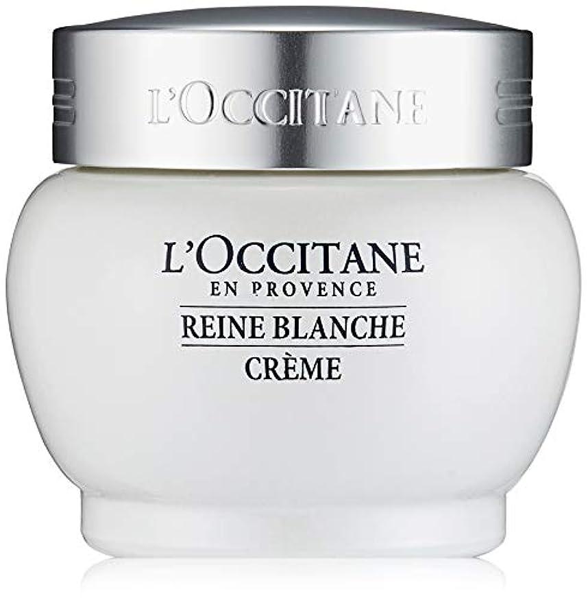 仕出します邪魔攻撃ロクシタン(L'OCCITANE) レーヌブランシュ ホワイトインフュージョンジェルクリーム 50ml
