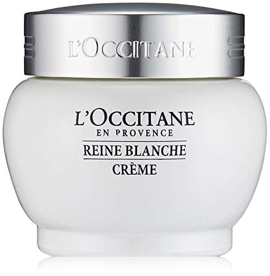 ミス主婦行動ロクシタン(L'OCCITANE) レーヌブランシュ ホワイトインフュージョンジェルクリーム 50ml