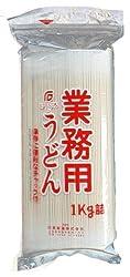 石黒製麺 業務用うどん 1kg