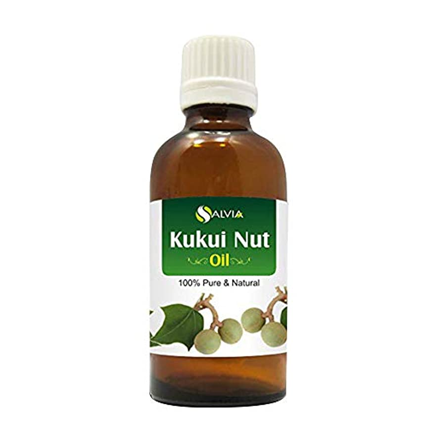 ハリウッド一般的な脅かすKUKUI NUT OIL 100% NATURAL PURE UNDILUTED UNCUT CARRIER OILS 50ML