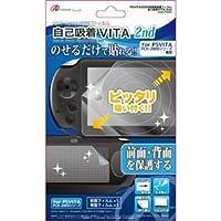 (まとめ)アンサー PS VITA(PCH-2000)用 「自己吸着VITA 2nd」 ANS-PV026【×5セット】