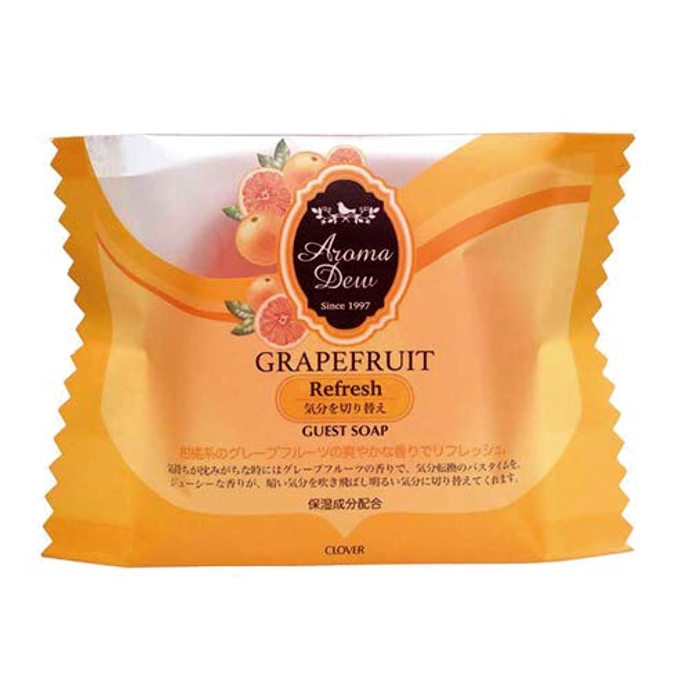 非常に怒っています忌まわしい出来事クロバーコーポレーション アロマデュウ グリセリンゲストソープ グレープフルーツ 35g ×4個セット