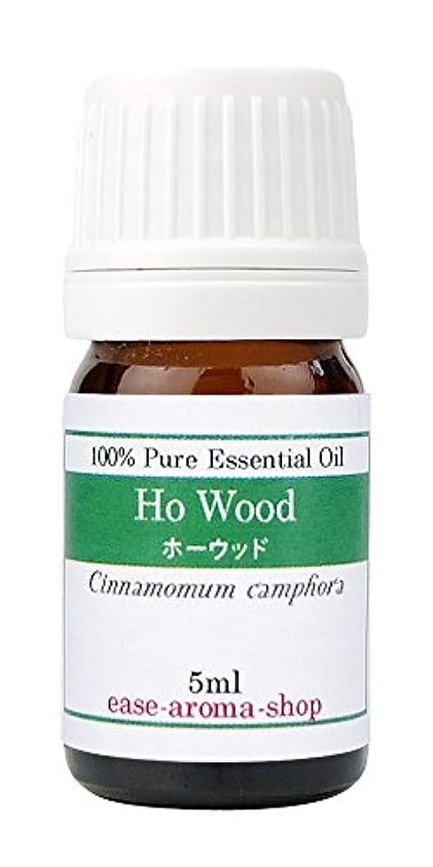 破滅的な塩辛い開梱ease アロマオイル エッセンシャルオイル ホーウッド 5ml AEAJ認定精油