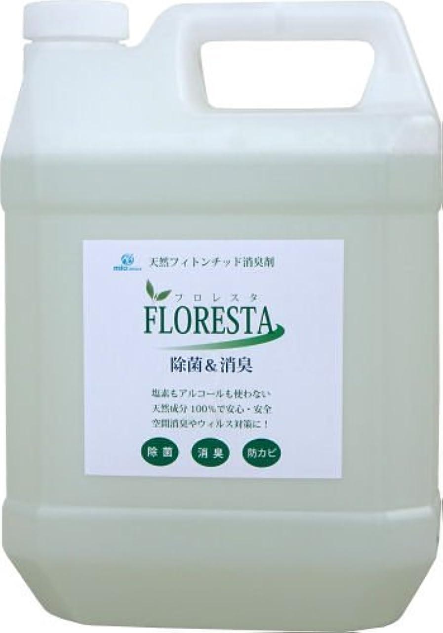 マウスピース習字クレーン天然フィトンチッド フロレスタ 4L 除菌&消臭剤