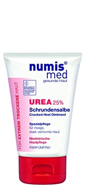スチール司書哲学的Numis med Schrundensalbe 25% Urea 50 ml