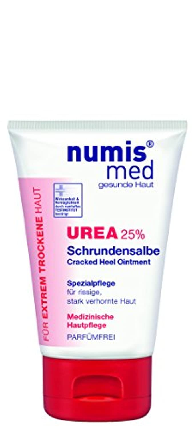 トランザクション貴重な悪いNumis med Schrundensalbe 25% Urea 50 ml