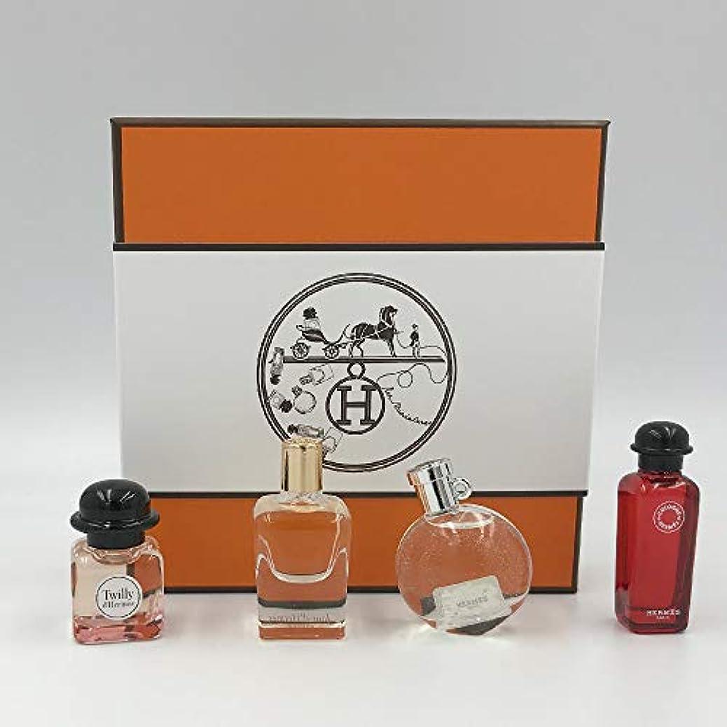 イブニング彼代表してエルメス HERMES レプリカ ミニボトル 香水セット レディース 女性 香水 ギフトセット [並行輸入品]