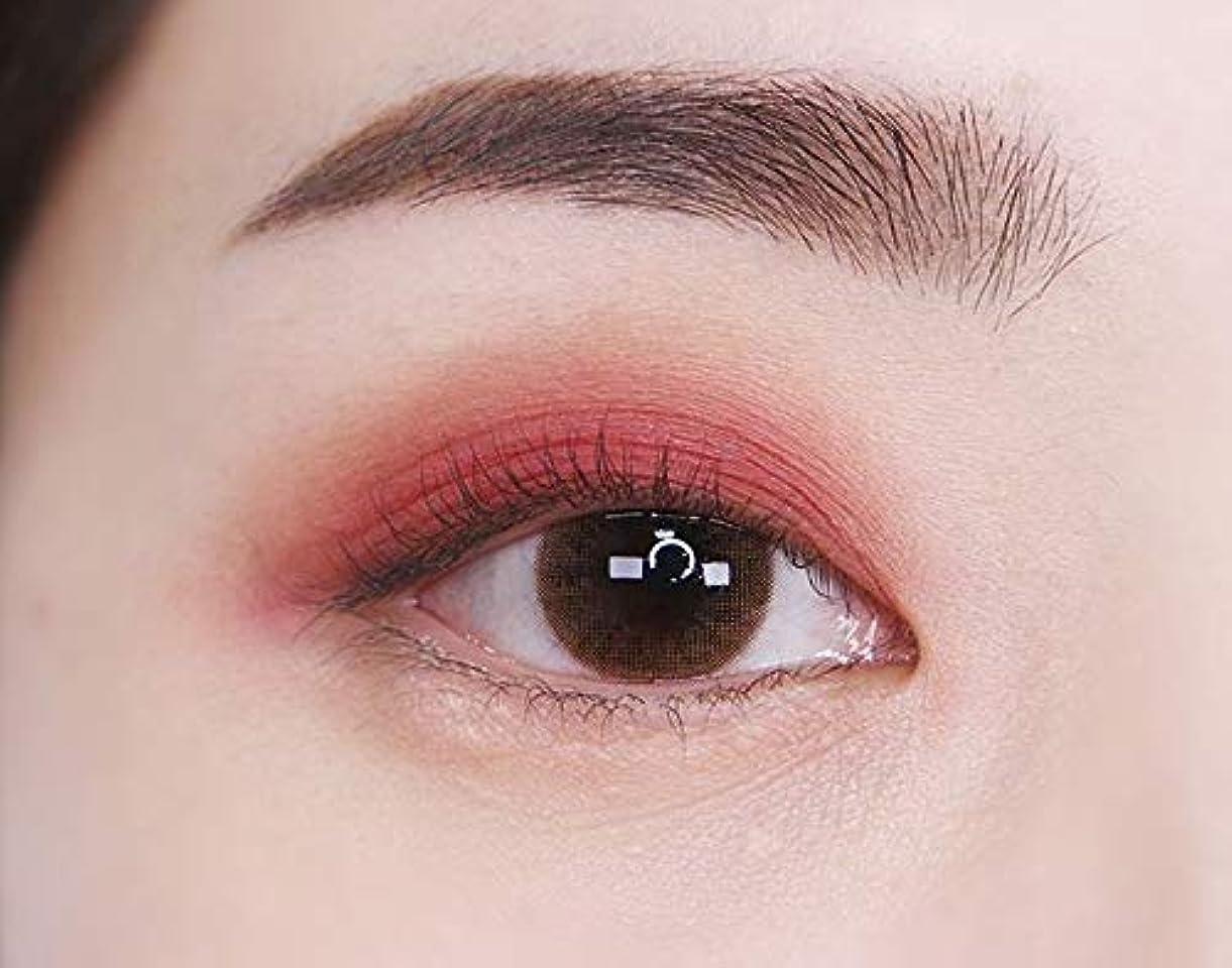 階下柱忠誠[イニスフリー] innisfree [マイ パレット マイ アイシャドウ (マット) 2カラー] MY PALETTE My Eyeshadow (Matte) 2 Shades [海外直送品] (マット #52)