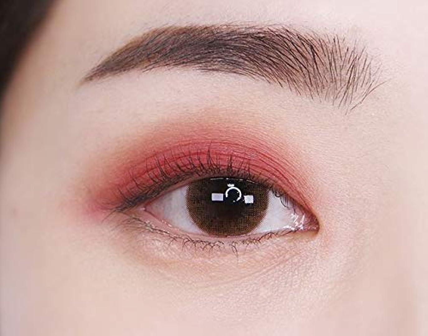 愚か小人ホステル[イニスフリー] innisfree [マイ パレット マイ アイシャドウ (マット) 2カラー] MY PALETTE My Eyeshadow (Matte) 2 Shades [海外直送品] (マット #52)