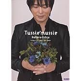 TAB譜付スコア 押尾コータロー/Tussie mussie