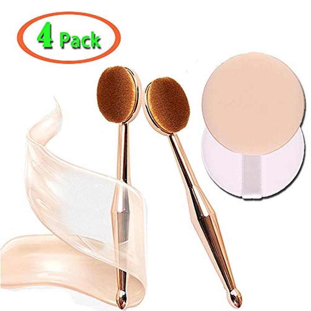 ライバル本能自動的にYuJiny 化粧ブラシ 歯ブラシ型 高級繊維毛 ファンデーションブラシ メイクブラシ メイクアップブラシ 肌に優しいパフ 化粧 ファンデーションブラシ 2ペア ゴールド