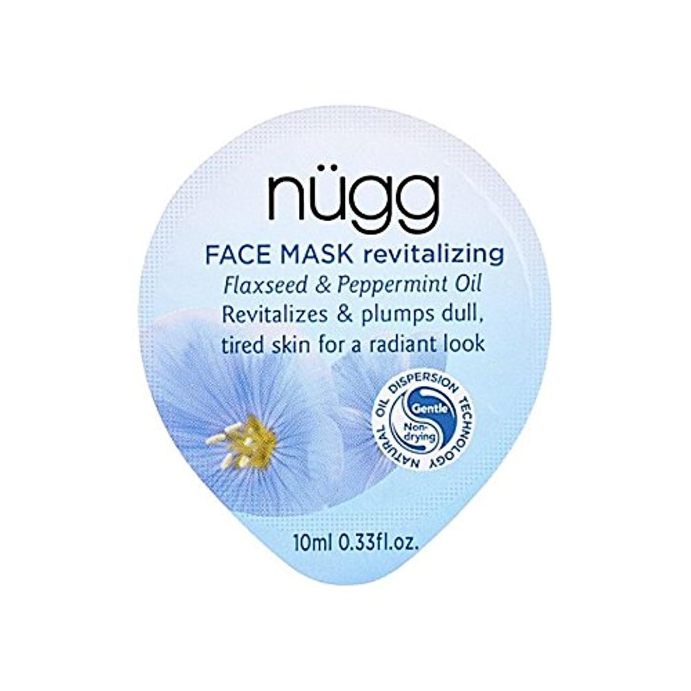 曖昧なゆでる例フェイスマスクを活性化 x2 - Nugg Revitalizing Face Mask (Pack of 2) [並行輸入品]