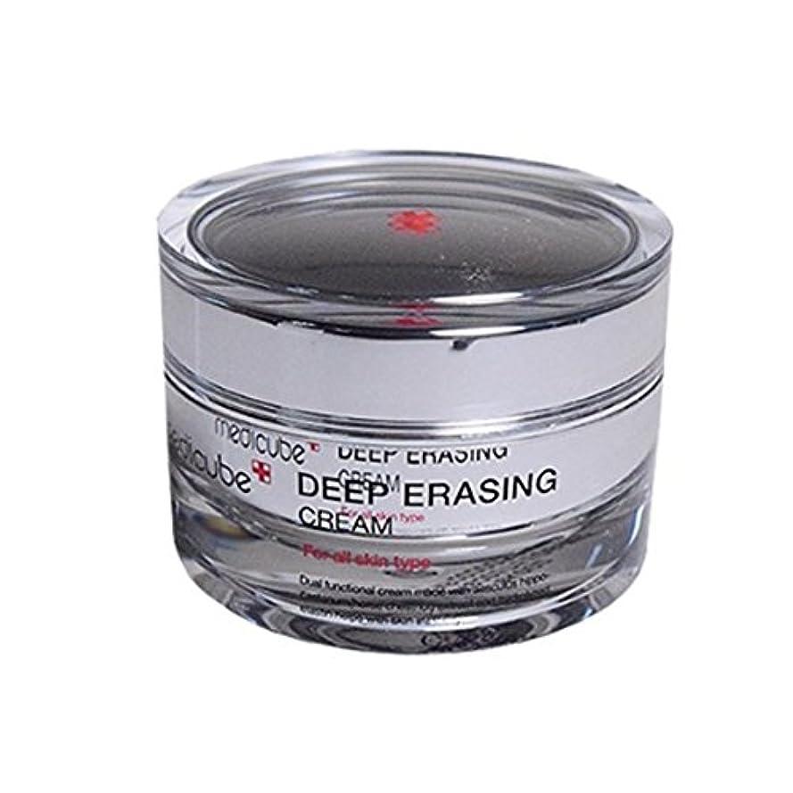 ワイド電子レンジ爆発メディキューブ?ディップイレイジンクリーム50ml、Medicube Deep Erasing Cream 50ml [並行輸入品]