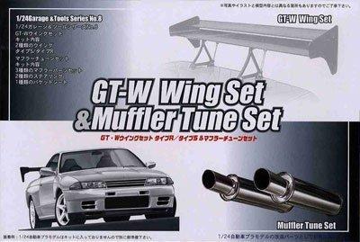 Fujimi model 1 / 24 gt-w wing - 0 - muffler tune set.
