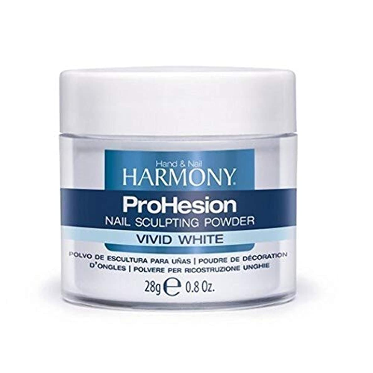 ずらすケイ素医学Harmony Prohesion Sculpting Powder - Vivid White - 0.8oz / 28g
