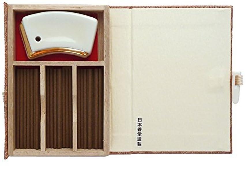 電話するサポート珍しい日本香堂 伽羅大観