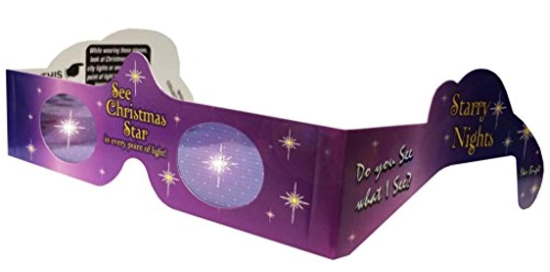 ホログラム 3D メガネ クリスマススター 10個セット