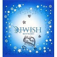 BEST WiSHES(初回生産限定盤)(DVD付)